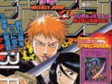 Weekly Shōnen Jump 2001, Issue 36–37 promotional card