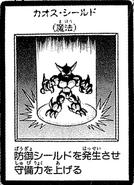 YellowLusterShield-JP-Manga-DM