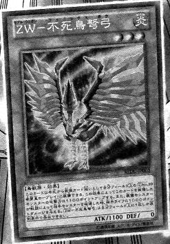File:ZWPhoenixBow-JP-Manga-DZ.png