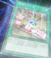 AppliancerReuse-JP-Anime-VR