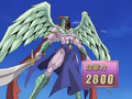 ArchlordZerato-JP-Anime-GX-NC.png
