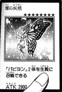 File:ButterflyFairy-JP-Manga-GX.jpg