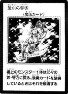 CleansingWater-JP-Manga-GX