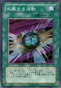 DiffusionWaveMotion-JP-Anime-DM