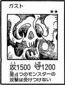 Gust-Lab-JP-Manga