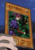 MagicianofFaith-JP-Anime-DM