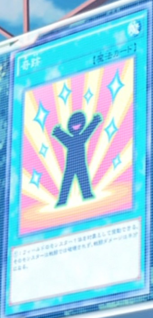 Miracle-JP-Anime-AV