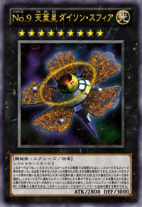 Number9DysonSphere-JP-Anime-ZX