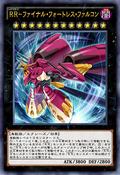 RaidraptorFinalFortressFalcon-JP-Anime-AV