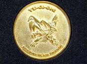 RedEyesBDragon-SB-Coin