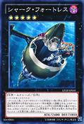 SharkFortress-LTGY-JP-C