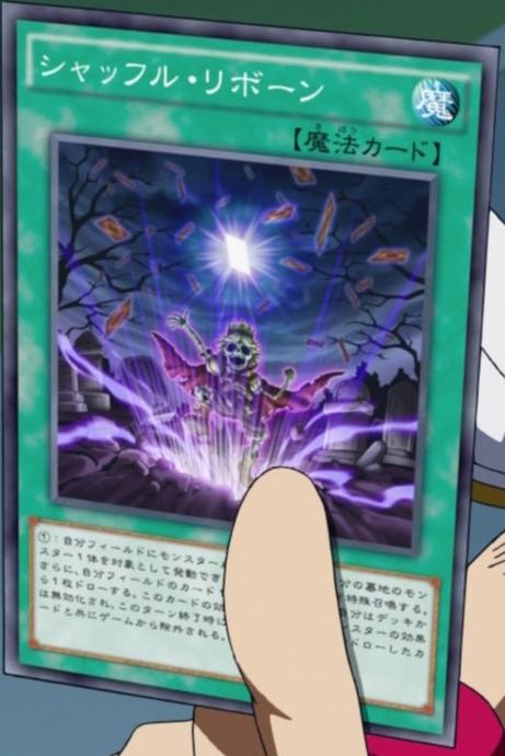 Card Artworks Shuffle Reborn Yu Gi Oh Fandom Powered