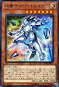 SuperQuantumWhiteLayer-DANE-JP-R