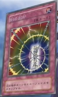 TimeSeal-JP-Anime-DM