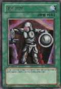 TributeDoll-MFC-KR-R-1E
