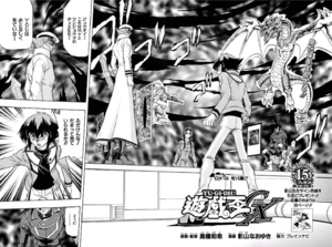 YuGiOh!GXChapter030