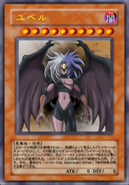 Yubel-JP-Anime-GX