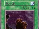 Vol.4 (OCG-JP)