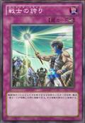 BattlersPride-JP-Anime-ZX