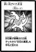 BeastConcealedMantra-JP-Manga-GX