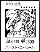 BlueEyesWhiteDragon-Lab-JP-Manga
