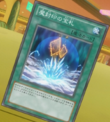 CardofSpellContainment-JP-Anime-ZX