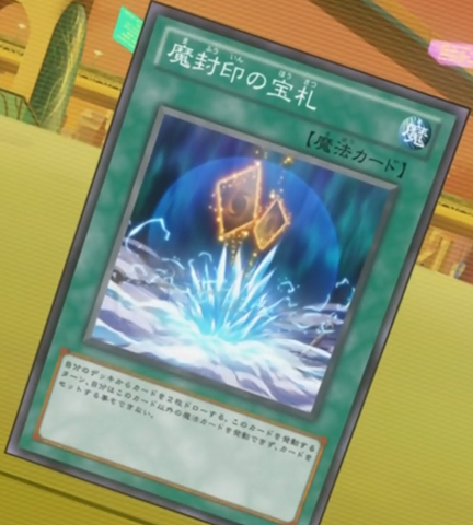 File:CardofSpellContainment-JP-Anime-ZX.png