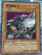 ChthonianSoldier-JP-Anime-GX