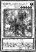 DenglongFirstoftheYangZing-JP-Manga-OS
