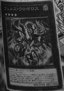 EvilswarmOuroboros-JP-Manga-DZ