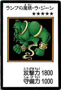 LaJinntheMysticalGenieoftheLamp-JP-Manga-DM-color