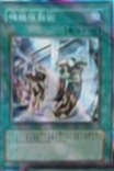 MachineDuplication-JP-Anime-GX