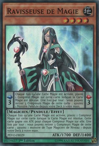 File:MagicalAbductor-PEVO-FR-SR-1E.png