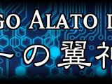 Drago Alato di Ra (Originale)