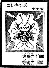 File:OscilloHero2-JP-Manga-DM.png