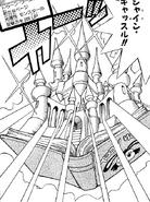 ShinePalace-JP-Manga-DM-NC