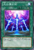 SwordsofBurningLight-JP-Anime-ZX