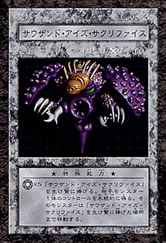 Thousand-EyesRestrictB7-DDM-JP