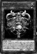 TimeMaiden-JP-Manga-OS