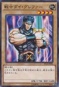 WarriorDaiGrepher-ST14-JP-C