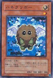 WingedKuriboh-TLM-JP-SR