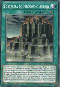 AncientGearFortress-SR03-PT-C-1E