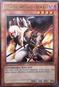 ArmedSamuraiBenKei-DL14-SP-R-UE-Green