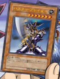 File:BusterBlader-JP-Anime-GX.png