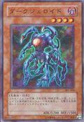 DarkJeroid-301-JP-SR