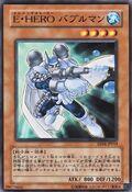 ElementalHEROBubbleman-EE04-JP-C