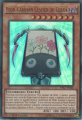 FlowerCardianZebraGrass-DRL3-SP-UR-1E