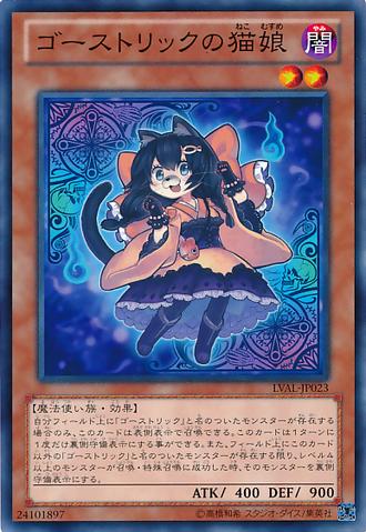 File:GhostrickNekomusume-LVAL-JP-C.png