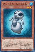 GraydleSlimeJr-INOV-JP-C