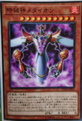 MetaiontheTimelord-CP18-JP-OP